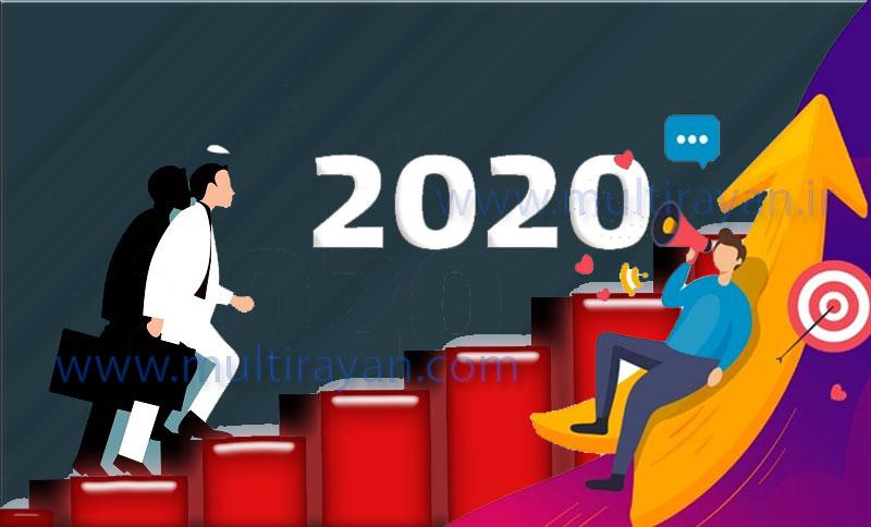 چرا سئو در سال 2020 مهم است ؟